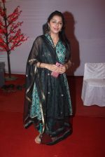 Bhumika Chawla snapped at  Isckon on 25th Aug 2016 (11)_57c007a695fee.JPG