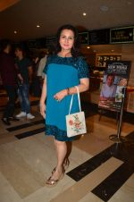 Poonam Dhillon at The Flying Jatt premiere on 24th Aug 2016 (89)_57bff1dc5822b.JPG