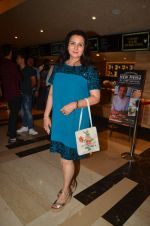 Poonam Dhillon at The Flying Jatt premiere on 24th Aug 2016 (90)_57bff1de9dde2.JPG