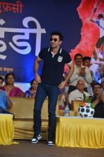 Ranbir Kapoor during the Mumbai City FC Dahi Handi Utsav at Shahaji Raje Bhosle Kreeda Sankul on 25th Aug 2016 (10)_57bff89872c19.JPG