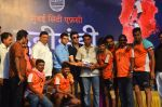 Ranbir Kapoor during the Mumbai City FC Dahi Handi Utsav at Shahaji Raje Bhosle Kreeda Sankul on 25th Aug 2016 (100)_57bff968f0b31.JPG