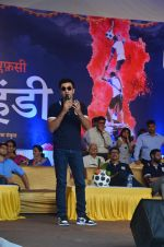 Ranbir Kapoor during the Mumbai City FC Dahi Handi Utsav at Shahaji Raje Bhosle Kreeda Sankul on 25th Aug 2016 (13)_57bff89eef7bf.JPG