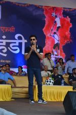 Ranbir Kapoor during the Mumbai City FC Dahi Handi Utsav at Shahaji Raje Bhosle Kreeda Sankul on 25th Aug 2016 (14)_57bff8a148eaf.JPG
