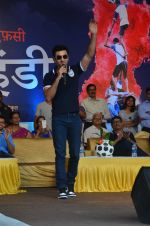 Ranbir Kapoor during the Mumbai City FC Dahi Handi Utsav at Shahaji Raje Bhosle Kreeda Sankul on 25th Aug 2016 (19)_57bff8b1e498d.JPG