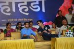 Ranbir Kapoor during the Mumbai City FC Dahi Handi Utsav at Shahaji Raje Bhosle Kreeda Sankul on 25th Aug 2016 (6)_57bff89069037.JPG