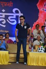 Ranbir Kapoor during the Mumbai City FC Dahi Handi Utsav at Shahaji Raje Bhosle Kreeda Sankul on 25th Aug 2016 (8)_57bff8943b5da.JPG