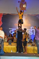 Ranbir Kapoor during the Mumbai City FC Dahi Handi Utsav at Shahaji Raje Bhosle Kreeda Sankul on 25th Aug 2016 (90)_57bff94d55688.JPG