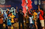 Ranbir Kapoor during the Mumbai City FC Dahi Handi Utsav at Shahaji Raje Bhosle Kreeda Sankul on 25th Aug 2016 (95)_57bff95bc3a53.JPG