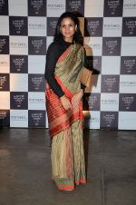 at Lakme Fashion Week 2016 Day 2 on 25th Aug 2016 (182)_57c0079c6a398.JPG