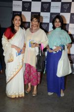 at Lakme Fashion Week 2016 Day 2 on 25th Aug 2016 (189)_57c007a1ac390.JPG