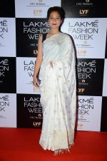 at Lakme Fashion Week 2016 Day 2 on 25th Aug 2016 (60)_57c006f75e571.JPG