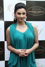 Daisy Shah snapped at jewellery event on 26th Aug 2016 (16)_57c1027d52e63.JPG