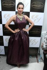 Malaika Arora Khan snapped at jewellery event on 26th Aug 2016 (36)_57c1026add88a.JPG