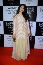 Maria Goretti at Payal Singhal and Priyadarshini Rao Red Carpet at Lakme Fashion Week 2016 on 26th Aug 2016