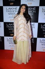 Maria Goretti at Payal Singhal and Priyadarshini Rao Red Carpet at Lakme Fashion Week 2016 on 26th Aug 2016 (61)_57c1846a6c1dd.JPG