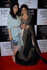 Mouni Roy at Payal Singhal and Priyadarshini Rao Red Carpet at Lakme Fashion Week 2016 on 26th Aug 2016 (168)_57c184a5659ad.JPG