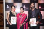 Tara Sharma, Purab Kohli endorses NGO Cuddle charity event on 26th Aug 2016 (68)_57c103c1be7dc.JPG
