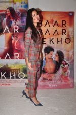 Katrina Kaif promote Bar Bar Dekho in Mumbai on 27th Aug 2016 (37)_57c2c6989707d.JPG