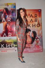 Katrina Kaif promote Bar Bar Dekho in Mumbai on 27th Aug 2016 (40)_57c2c68fc3830.JPG
