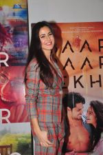 Katrina Kaif promote Bar Bar Dekho in Mumbai on 27th Aug 2016 (41)_57c2c6911a9e1.JPG