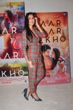 Katrina Kaif promote Bar Bar Dekho in Mumbai on 27th Aug 2016 (43)_57c2c694dc6b1.JPG