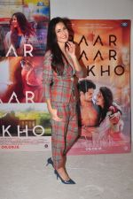 Katrina Kaif promote Bar Bar Dekho in Mumbai on 27th Aug 2016 (45)_57c2c697693b6.JPG