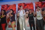 Sonakshi Sinha promote Akira in Mumbai on 28th Aug 2016 (51)_57c3d05b1274f.JPG