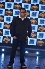 Anurag Basu at Super Dancer launch on 29th Aug 2016 (87)_57c552435a7bf.JPG