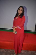 Durga Jasraj at Richa Sharma_s birthday Bash on 29th Aug 2016 (76)_57c5576233399.JPG