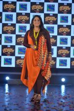 Geeta Kapoor at Super Dancer launch on 29th Aug 2016 (86)_57c552880e0a9.JPG