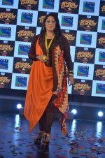 Geeta Kapoor at Super Dancer launch on 29th Aug 2016 (89)_57c5528edf583.JPG