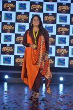 Geeta Kapoor at Super Dancer launch on 29th Aug 2016 (87)_57c5528a7f1be.JPG
