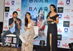 Katrina Kaif and Sidharth Malhotra promote Baar Baar Dekho in Ahmedabad at Carnival Cinemas on 30th Aug 2016 (8)_57c558c82f3c8.jpg