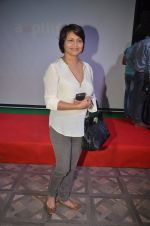 Pallavi Joshi at Richa Sharma_s birthday Bash on 29th Aug 2016 (88)_57c55798a47b6.JPG