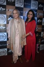 Pandit Jasraj at Richa Sharma_s birthday Bash on 29th Aug 2016 (79)_57c557b59f282.JPG