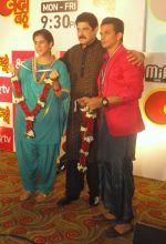 Prince Narula,Arsha Goswami at &tv new show launch on 30th Aug 2016 (10)_57c55a5fd19eb.JPG