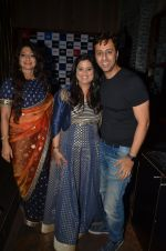 Richa Sharma_s birthday Bash on 29th Aug 2016 (167)_57c557f592172.JPG