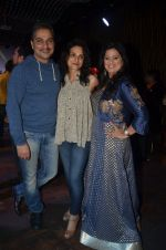 Richa Sharma_s birthday Bash on 29th Aug 2016 (65)_57c557d2a800b.JPG