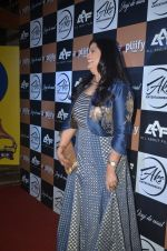 Richa Sharma_s birthday Bash on 29th Aug 2016 (67)_57c557d7ea8f4.JPG