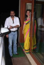Sanjay and Manyata Dutt snapped in Mumbai on 29th Aug 2016 (4)_57c550ff7aa63.JPG