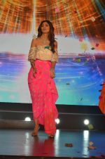 Shilpa Shetty at Super Dancer launch on 29th Aug 2016 (26)_57c552cd85ff6.JPG
