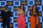 Shilpa Shetty, Geeta Kapoor, Anurag Basu at Super Dancer launch on 29th Aug 2016 (50)_57c5529edf4f7.JPG