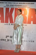Sonakshi Sinha promote Akira in Mumbai on 28th Aug 2016 (98)_57c546565a414.JPG