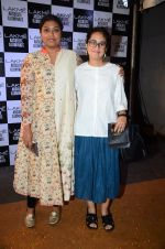 at Sabyasachi Show Grand Finale at Lakme Fashion Week 2016 on 28th Aug 2016 (13)_57c54423b207f.JPG