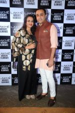 at Sabyasachi Show Grand Finale at Lakme Fashion Week 2016 on 28th Aug 2016 (10)_57c5440588814.JPG
