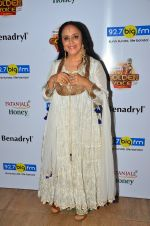 Ila Arun at Big FM Golden Voice event on 30th Aug 2016 (11)_57c68295665a1.JPG