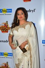 Sonali Rathod at Big FM Golden Voice event on 30th Aug 2016 (17)_57c682a1dca09.JPG