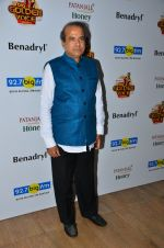 Suresh Wadkar at Big FM Golden Voice event on 30th Aug 2016 (43)_57c682f1bd8be.JPG