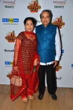 Suresh Wadkar at Big FM Golden Voice event on 30th Aug 2016 (46)_57c682fbc41b2.JPG