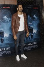 Upen Patel at Don_t Breathe premiere on 30th Aug 2016 (46)_57c6836525e7a.JPG
